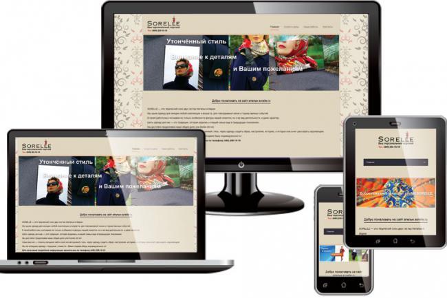 Адаптация сайта под мобильные устройстваВерстка и фронтэнд<br>Адаптация сайта под мобильные устройства. Адаптируем как одну страницу, так и полностью весь сайт. Проверка оптимизации сайта проходит Google http://www.google.com/webmasters/tools/mobile-friendly/<br>