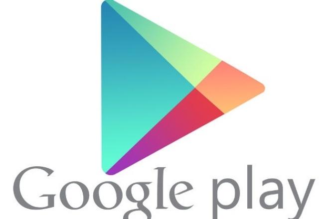 Выложу ваше приложение в Play Market 1 - kwork.ru