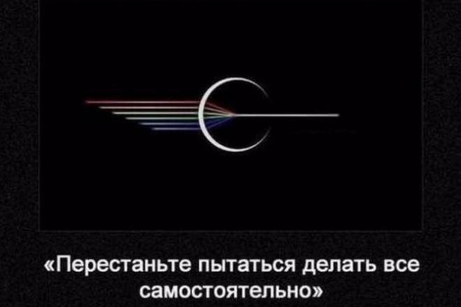 Сделаю технический, литературный перевод с английского на русский язык 1 - kwork.ru