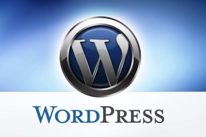 Напишу модуль или доработаю Wordpress 1 - kwork.ru