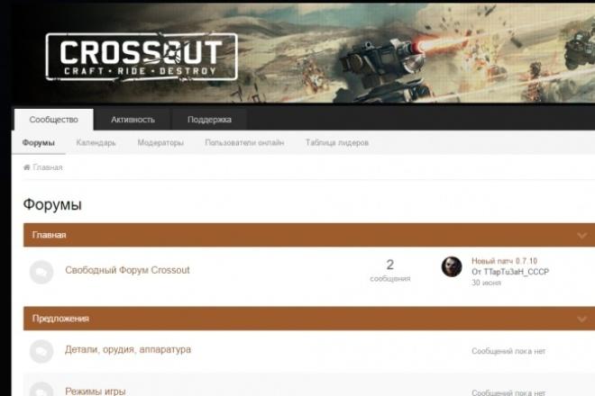 Сайт под ключ за 3 дня 1 - kwork.ru