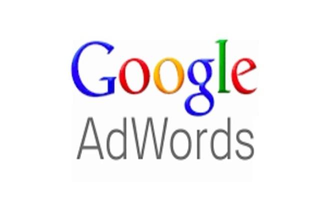 Настройка рекламной компании в Google adwordsКонтекстная реклама<br>Создание компании с нуля. Можем начать с создания аккаунта. Работаю с небольшими компаниями не более 200 ключевиков. Подберем ключевые слова, соберем сео. Проанализируем рынок и конкурентов. Все объясню, расскажу, покажу. Делаю максимально просто и доступно. После работы со мной, сможете легко вести рекламу сами. В течение двух месяцев максимально снизим стоимость рекламы и добьемся значительных результатов в продвижении сайта, товара или услуги, в зависимости от целей.<br>