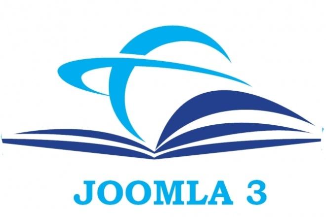 Доработка сайтов на CMS Joomla 1 - kwork.ru