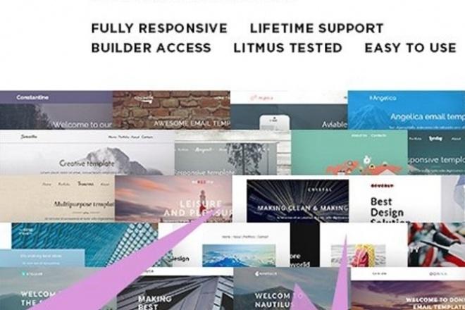25 современных и креативных Email шаблонов плюс билдер 1 - kwork.ru