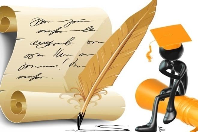 Напишу статью на 4 000 символовСтатьи<br>Здравствуйте! Спасибо, что зашли на мой кворк. Позвольте Вас заинтересовать уникальной статьей, по той тематике, которая Вам нужна. Изучу все, напишу со смыслом, полезно и без воды. Темы для статей, которые в приоритете и не требуют дополнительного времени к изучению материала: - интернет-маркетинг; - юриспруденция; - туризм; - недвижимость (жилая и коммерческая); - майнинг, блокчейн; - авто; - дизайн интерьера; - бизнес. . . Остальное обсуждаемо и даже приветствуется, поскольку одарит меня новыми знаниями: ) В один кворк входит 4 000 символов. По желанию, можно разделить на 2 статьи по 2000 или на 4 статьи по 1 000 символов<br>