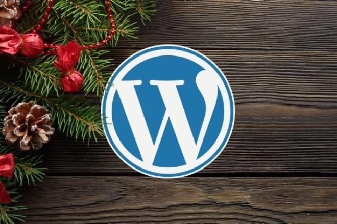 Доработаю сайт на WordpressДоработка сайтов<br>Расширение функционала сайта, добавление контактных форм, модулей обратного звонка, хлебных крошек и прочее<br>
