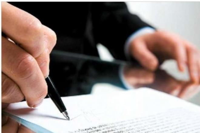 Отредактирую деловые письма, документы 4 - kwork.ru
