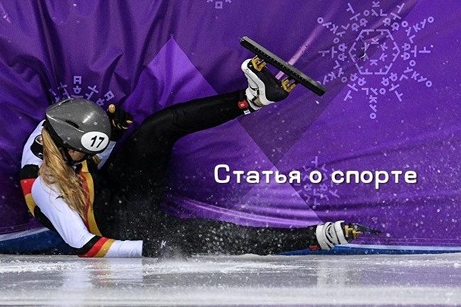 Напишу статью о любом спортивном событии, команде, игроке 1 - kwork.ru