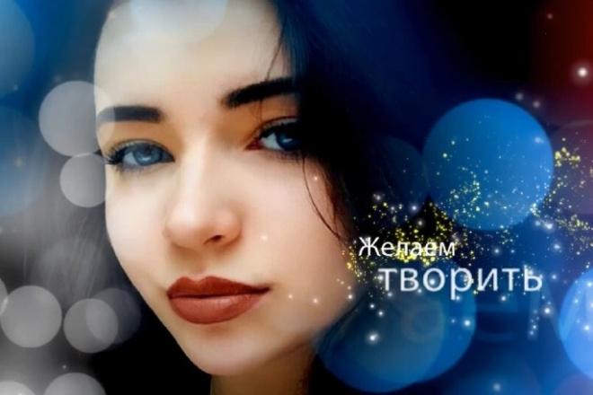 Яркий, красочный ролик-поздравление 1 - kwork.ru
