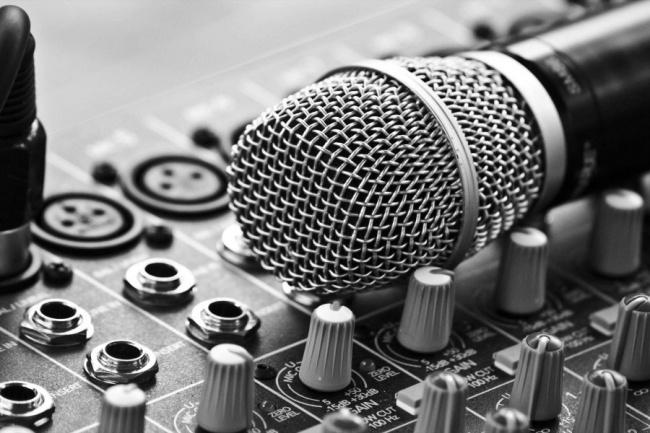 Бархатный баритон для автоответчика, IVR, голосового меню, аудиокниги 1 - kwork.ru