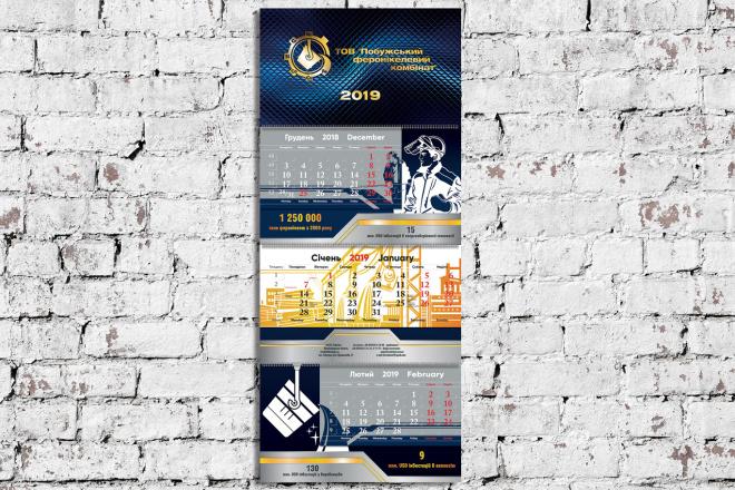 Разработаю дизайн квартального календаря с индивидуальными отрывными 33 - kwork.ru