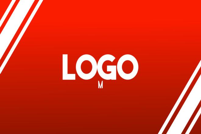 Делаю качественные логотипы на мобильном устройстве 1 - kwork.ru