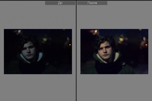 Цветокоррекция, ретушь, работа с фото 1 - kwork.ru
