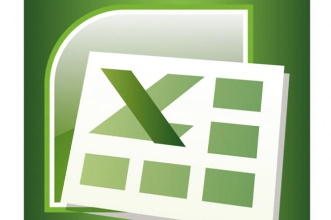 Выполню рутинную работу в exсel за васПерсональный помощник<br>Выполню за вас рутинную работу в exсel. Высокий уровень качества работы, есть опыт работы с exсel-таблицами. Можно: -Отсортировать товары в таблице по группам по любому признаку, в определённом порядке. -Удалить не нужные строчки в таблице. -Вписать новые строчки. -Вбить информацию в exсel c pdf файла.<br>