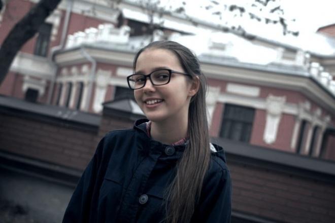 Сделаю цветокоррекцию 1 - kwork.ru