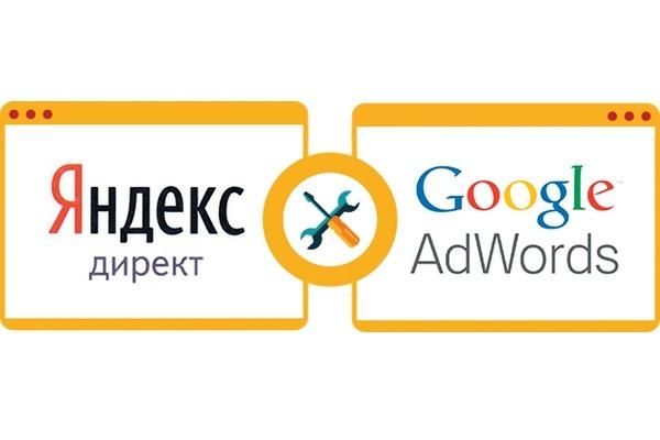 Проконсультирую в настройке Яндекс Директ, Google adwords через SkypeАудиты и консультации<br>Научу и подробно расскажу о настройке Яндекс Директ и Google adwords через Skype . Научу уверенно настраивать контекстную рекламу.<br>