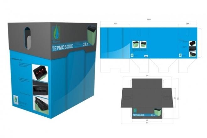 Дизайн упаковки, коробкиГрафический дизайн<br>Создание упаковок, коробок, этикеток для Вашей продукции. Предоставление необходимых материалов для реализации (чертежи, развертки, и т. д. ).<br>