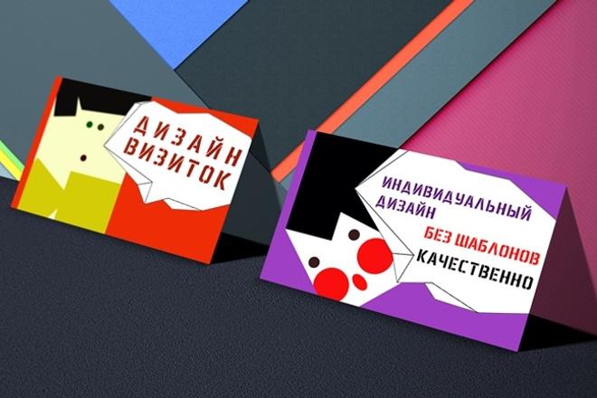 Визитки 1 - kwork.ru