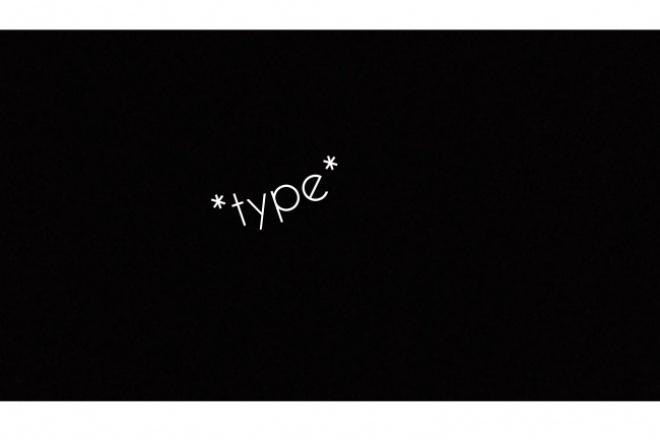 Быстрое печатание текстаНабор текста<br>Напечатаю любой сложности документ через программу Word. Быстро, качественно, без ошибок и оперативно будет сделано.<br>