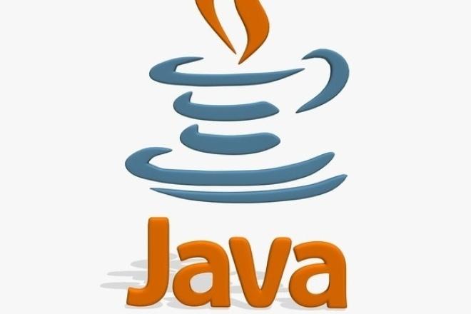 Программа для ПК на языке Java . jar, . exeПрограммы для ПК<br>Разработаю приложение для Вашего ПК на языке Java ( при необходимости создам . exe файл для систем Windows). Возможна разработка базы данных SQL для данного приложения и их связка.<br>