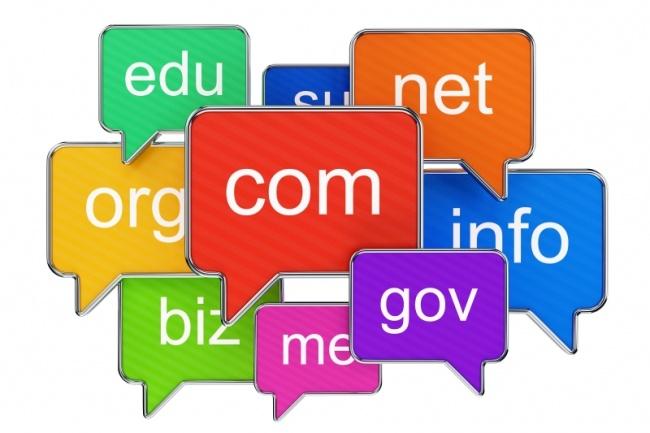 Подберу и зарегистрирую домен для вашего дела 1 - kwork.ru