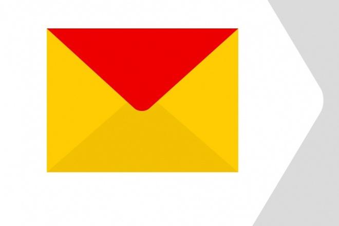 Настройка корпоративной почты Yandex. 10 шт 1 - kwork.ru