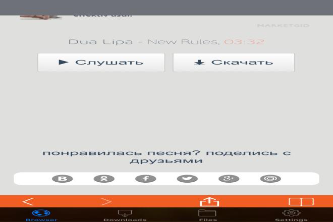 Музыкальный портал IOS 18 - kwork.ru