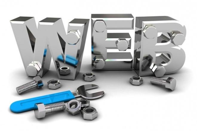 Доработаю сайтДоработка сайтов<br>Доработка дизайна - Изменение расположения элементов дизайна - Шрифтов, картинок, цветов и т.д. - Устранение косяков И т.д.<br>