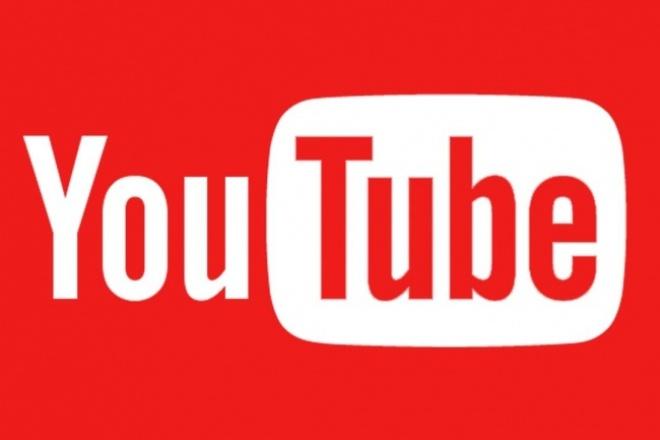 Сделаю оформление для канала на YouTube 1 - kwork.ru