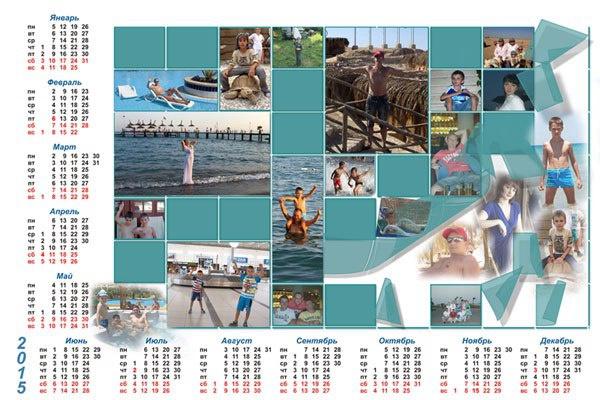Сделаю календарь для печати А4 или А3 из ваших фотоФотомонтаж<br>Сделаю календарь из ваших цифровых фото. Количество фото в календаре до 15. Для печати в формате А4 или А3. Не перекидной. См. образец. Так же тип календаря другого формата оговаривается дополнительно. На выходе формат 400dpi Jpeg<br>