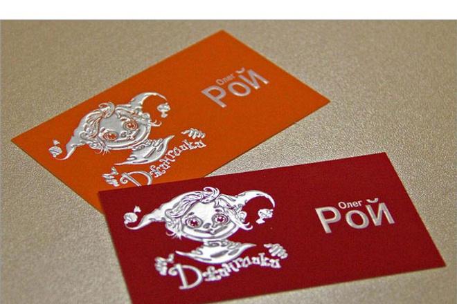 Создам для вас дизайн-макет визитки на любую темуВизитки<br>Смогу создать макет визиток на любую тему. Владею несколькими программами. Для этого буду только рад выслушать ваши предпочтения<br>