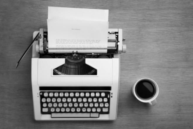 Напишу уникальный текст от 1 000 до10 000 символовСтатьи<br>Напишу качественный, продаваемый текст практически по любой тематике. Работу делаю быстро и качественно. Если знаний по вашей тематике для меня не достаточно, то с легкостью изучаю ее в кратчайшие сроки.<br>