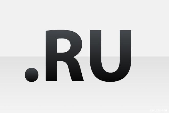 Подберу домен для сайта 1 - kwork.ru