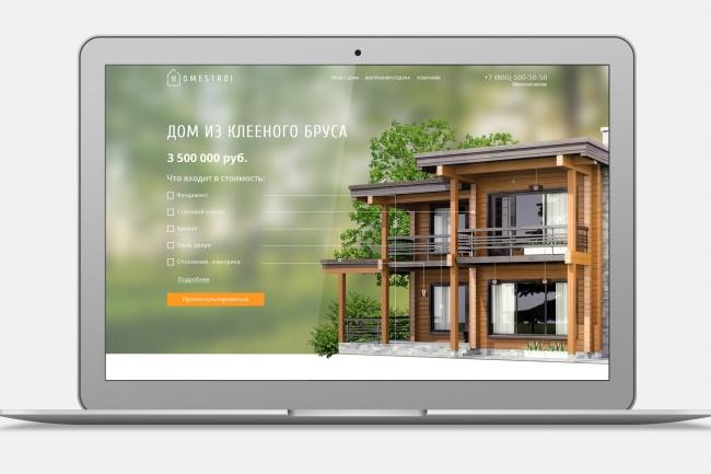 Landing Page и промо-сайтыВеб-дизайн<br>Сделаю для вас качественный, красивый и уникальный дизайн Landing Page, промо-сайта, и учту все ваши пожелания. Обратите внимание, что в стоимость работы не входит верстка. По завершению моей работы вы получите: макет сайта в PSD, а также все графические элементы сайта (набор иконок, шрифтов, картинок, которые были использованы в вашем проекте).<br>