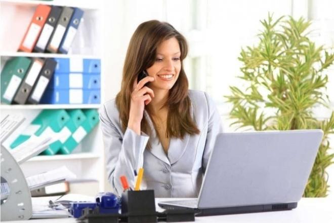 Консультация по назначению деловых встречОбучение и консалтинг<br>Заказав услугу вы получаете консультацию по следующим вопросам: - необходимое количество встреч; - динамичность процесса проведения встреч; - координация процесса назначения и проведения встреч; - работа с планировщиком встреч. А также, колоссальную экономию времени.<br>