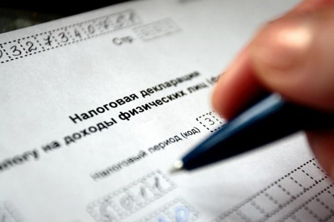 Заполнение декларации 3-НДФЛ 1 - kwork.ru