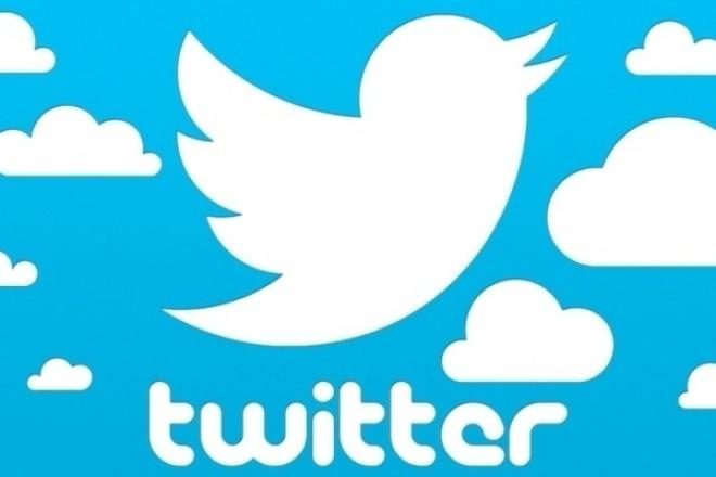 Продвижение в Твиттер , качество с минимальными затратамиПродвижение в социальных сетях<br>Спасибо за интерес к моим услугам. За этот Кворк (500 р. ) вы получите: - 200 подписчиков (Русскояз. ) - 50 ретвитов разных твитов - 50 лайков разных твитов - 50 комментов под разными твитами - Возможны отписки 1-3%, но я всегда добавляю больше. 100% безопасно для Вашего аккаунта. Дополнительные вкусняшки с выгодой для Вас . Уточним при обсуждении заказа.<br>
