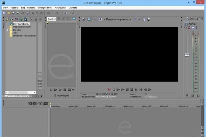 Сделаю ролик- клип из предоставленных вами материаловАудиозапись и озвучка<br>Смонтирую ролик из вашего фото или видео. Наложу музыку, которую подберу сама (или использую вашу) Так же добавлю эффекты, переходы. Работаю в программе Vegas Pro 13.0 (64-bit). Делаю ролики для моих друзей, родных, и конечно для себя)<br>