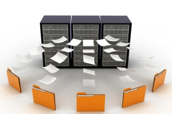 Создам базу данныхИнформационные базы<br>Соберу контактные данные юридических лиц из открытых источников: справочников, картографических сервисов, поисковиков. В базе (при наличии) будут указаны: название организации, сфера деятельности, город, адрес, телефоны, сайт, e-mail. Результаты в табличке эксель с фильтрацией по разным параметрам. Если необходимы дополнительные параметры, указывайте их при оформлении заказа.<br>