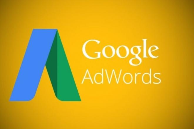 Настрою Google AdWords на 100 объявленийКонтекстная реклама<br>Профессиональная настройка контекстной рекламы Google Adwords. Что входит в настройку: 1. Сбор семантического ядра по тематике заказчика. (для максимального охвата клиентов) 2. Поиск минус слов, и создание стоп листа. (для снижения стоимости клика, и более точного попадания в ЦА) 3. Согласование с заказчиком количества и качество ключевых слов. 4. Создание объявлений на поиск по схеме 1 ключ слово - 1 объявление (для снижения стоимости клика, и более точного ответа на запрос пользователя) 5. Установка UTM меток (для отслеживания откуда пришел клик) 6. Настройка быcтрых ссылок на все объявления. 7. Загрузка компании в Google Adwords<br>