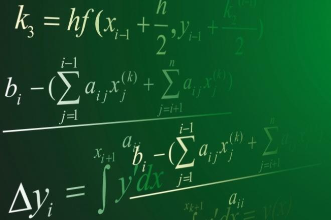 Высшая математикаРепетиторы<br>Окажу помощь в решении контрольных, домашних, курсовых, расчетных заданий по все разделам высшей математики. Качественно, в срок! Имею большой опыт в написании студенческих работ на заказ! Отношусь к каждому заказу максимально внимательно!<br>