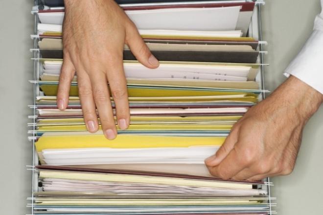 Соберу информацию об организации по ИННИнформационные базы<br>Найду информацию об организации В отчете будет следующая информацая: Полное наименование/ Краткое наименование/ Руководитель Должность руководителя/ ИНН руководителя /огрн/ ИНН / КПП /окпо/ оквэд/ фактический адрес/Телефон/Веб-сайт/ E-mail /Регион /Отрасль /Адрес При сборе информации использую открытые источники<br>