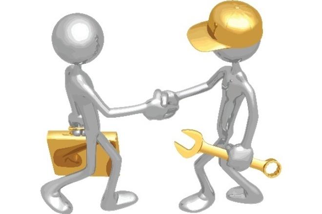 Сделаю статичный или анимационный баннер или информер-баннерБаннеры и иконки<br>Разработаю статичный или анимированный баннер или информер в виде баннеров о товарах для сайта, для системы баннерообмена, форума или социальной сети.<br>