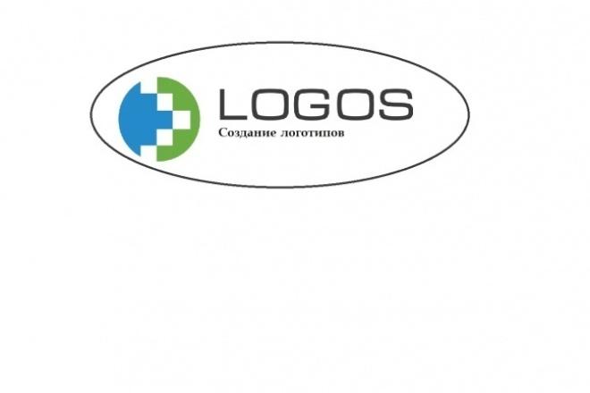 Создам логотипЛоготипы<br>Создам логотип в нескольких вариантах. Возможна доработка Вашего логотипа и работа с исходниками. Работу выполню в максимально короткие сроки. Опыт в данном направлении более 4 лет. За 500 рублей вы получите уникальный логотип, что является залогом успешного старта любого проекта.<br>