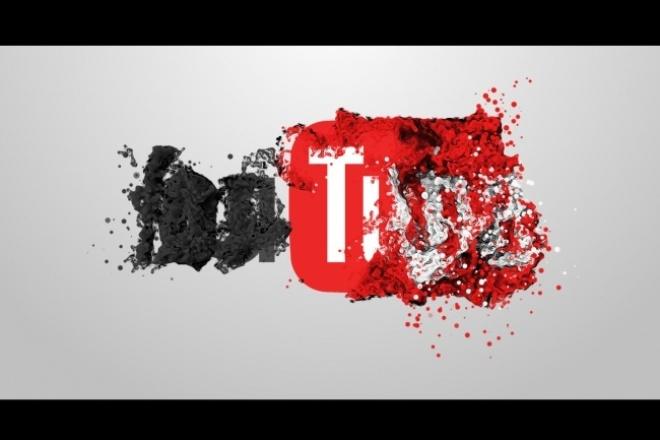 Интро для Youtube на основе готового шаблонаИнтро и анимация логотипа<br>Сделаю анимацию вашего логотипа (интро) на основе готового шаблона как в примере http://www.youtube.com/watch?v=WWfAHUxRjco&amp;amp;feature=youtu.be в разрешении FullHD mp4<br>