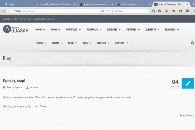 Плагины для Wordpress и модули для OpencartСкрипты<br>Напишу / переработаю / доработаю плагины для Wordpress и модули Opencart. Доработаю тему wordpress. Доработаю любой модуль Opencart (например, корзину).<br>