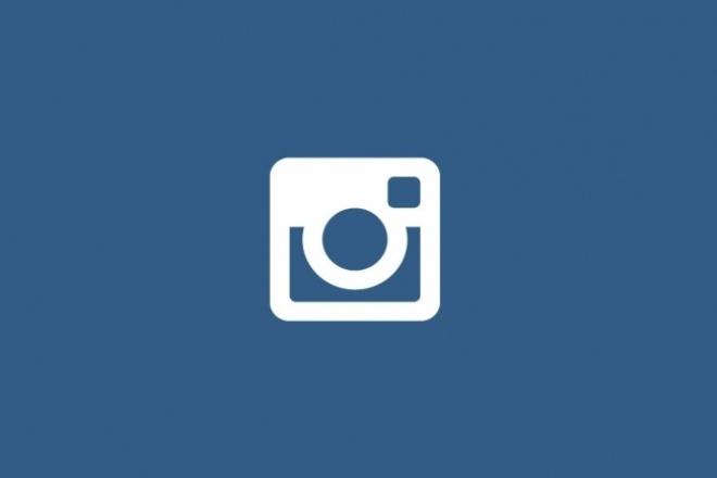 Лайки на аккаунт в инстаграмПродвижение в социальных сетях<br>Лайки в instagram на ваш профиль. Количество фотографий и профилей не ограниченно. Это поможет вывести в топ вашу фотографию по хештегу. Либо по вашему гео.<br>