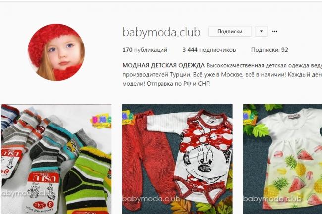 1500 подписчиков в Instagram 1 - kwork.ru