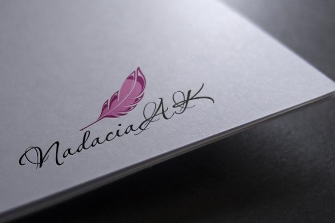 Создам логотип для вашей компании по ТЗ 1 - kwork.ru