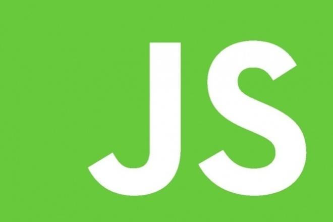 Напишу скрипт на jsСкрипты<br>Cкрипт на языках web-программирования (html, PHP, JS (JQuery), CSS, ). Настройка плагинов (счетчики, слайдеры, карусели, меню, форму обратной связи или звонка и т. д. ) Допиливание / переделывание.<br>